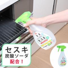 セスキの激落ちくん 500ml ( キッチン 台所 )