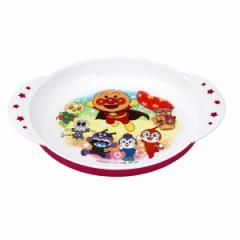 大皿 ランチプレート 子供用食器 アンパンマン キャラクター 食洗機対応 プラスチック製