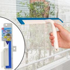 結露とりワイパー 回転スキージー 窓ガラス 水切り 結露とり ワイパー
