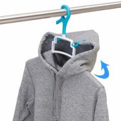 洗濯ハンガー らくらくパーカーハンガー 衣類ハンガー 太竿対応 ( トレーナー 速乾 立体乾燥 )