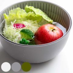 米研ぎ お米が美味しく研げるザルとボウル ザル&ボウルセット