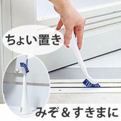 バスブラシ 浴室みぞ&すきまブラシ ( すき間 )