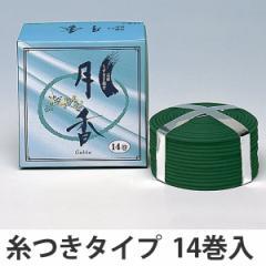 月香 うずまき線香 14巻 ( 仏壇 法事 進物 )