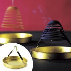 糸なし うずまき線香用香皿 彩雲 ( 仏壇 法事 進物 )