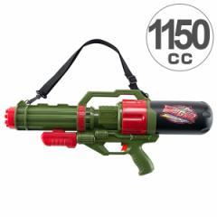 水鉄砲 アクアバズーカー ベイガー ウォーターガン 1150cc