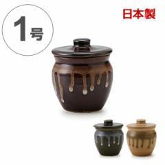 漬物容器 ミニカメ 1号 陶器製 日本製