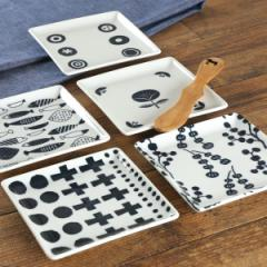 正角皿 13cm ブロックプリント 北欧 美濃焼 食器 小皿 磁器