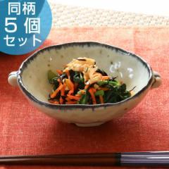 耳付小鉢 和食器 渕呉須流し 変形皿シリーズ 美濃焼 日本製 磁器 同柄5個セット