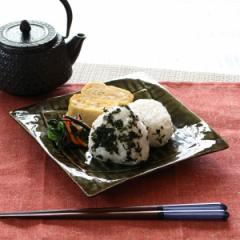 正角皿 和食器 錆織部 変形皿シリーズ 美濃焼 日本製 磁器