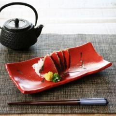 長角皿 和食器 ゆず赤とばし 変形皿シリーズ 美濃焼 日本製 磁器