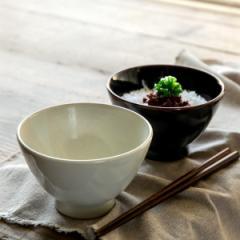 茶碗 B.N.シリーズ 陶器 飯碗 ライスボウル 食器 日本製