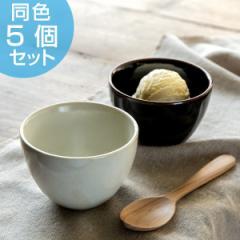 マルチカップ 240ml B.N.シリーズ そば猪口 皿 器 陶器 食器 同色5個セット ( 食洗機対応 湯呑み )