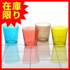 |特価|インテリアガラス ヴェセリーグラース ガラス製小物入れ ( オブジェ )