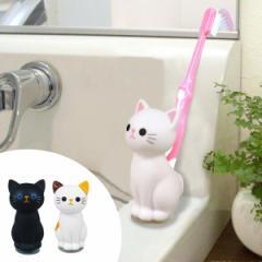 ねこの歯ブラシスタンド 吸盤 洗面所 バス 収納 ねこのしっぽ