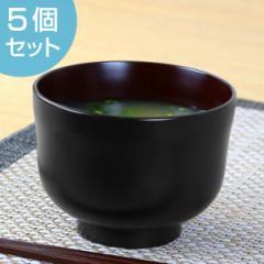 汁椀 360ml 日本製 ひざご型 黒内古代朱 5個セット