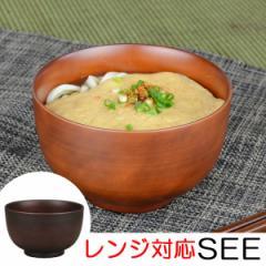 どんぶり SEE 樹脂製 木製風 軽くて割れにくい 丼鉢 レンジ対応 食洗機対応 700ml ( 食器 )