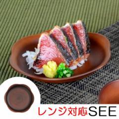 花プレート Sサイズ SEE 樹脂製 木製風 軽くて割れにくい 小皿 レンジ対応 食洗機対応 ( 食器 )