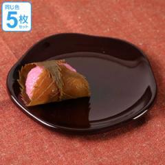 銘々皿 梅型 溜 漆器 和菓子 皿 食器 日本製 同色5枚セット