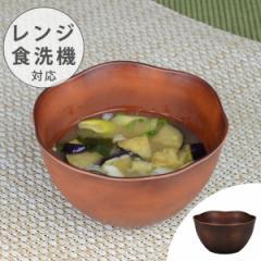 花ボウル 汁椀 SEE 樹脂製 木製風 500ml お椀 軽い 割れにくい 食器 日本製