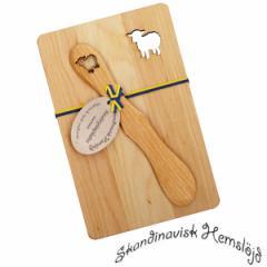 カッティングボード&バターナイフセット Skandinavisk Hemslojd(スカンジナビスク・ヘムスロイド) 木製