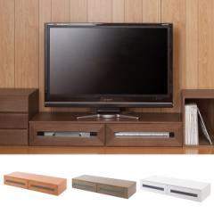 テレビ台 ユニットボックス フラップ扉付 テレビボード 幅117cm  ( TVボード AV収納 テレビラック TVラック AVラック )