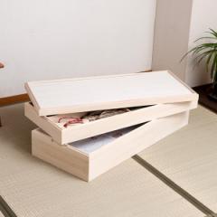 衣装箱 桐 衣装ケース 2段 積み重ねタイプ 幅95cm ( 着物 収納 収納箱 桐収納 日本製 )