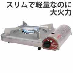 卓上コンロ カセットコンロ マイコンロ スリムネオ 3.2KW