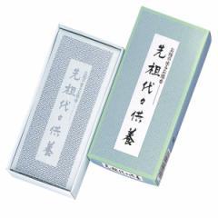 線香 お経の出るお線香 先祖代々供養 ( 日本香堂 )