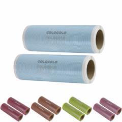 コロコロ コロフル スペアテープ  2本組 ( 2個セット 取替え用 )
