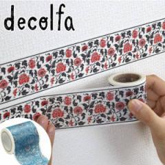 マスキングテープ 幅広 インテリアマスキングテープ decolfa デコルファ フラワー 幅50mm