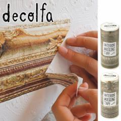 マスキングテープ 幅広 インテリアマスキングテープ decolfa デコルファ フレーム 幅100mm