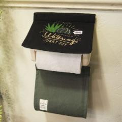 &Green ペーパーホルダーカバー ENJOY PLANT ( ペーパーホルダー )
