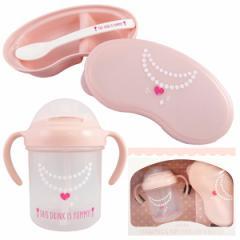 食器セット ベビーギフトセット ベビーマグ 離乳食食器 ネックレス ピンク 日本製