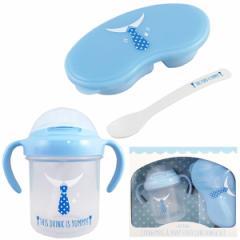 食器セット ベビーギフトセット ベビーマグ 離乳食食器 ネクタイ ブルー 日本製