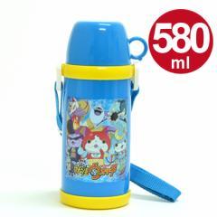 子供用水筒 妖怪ウォッチ コップ付 ステンレス...