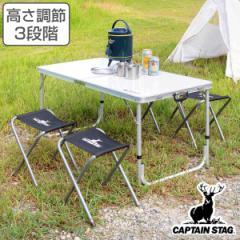 キャンプ用品 ラフォーレ テーブル・チェアセット 4人用 ( 折りたたみ )