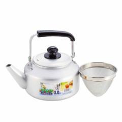 やかん 煮出し リース アルミ 麦茶ケットル 軽量タイプ 3L ( アルミ製 3リットル 薬缶 広口 )