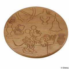 鍋敷き ミニーマウス おもてなし 竹製 丸型 キャラクター