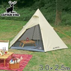 テント ワンポールテント 3〜4人用 UVカット キャリーバッグ付 ヘキサゴン 中型 ( 送料無料 アウトドア ポール フルクローズ キャ