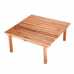折りたたみテーブル 木製 ロータイプ ( 送料無料 ロールテーブル ピクニックテーブル 簡易テーブル ガーデンテーブル 折りたたみ 天然