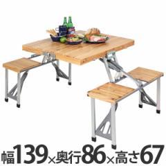 ピクニックテーブル 杉製 NEWシダー テーブル・チェア一体型 折り畳み式 ( 木製 )
