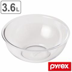 パイレックス PYREX ボウル 3.6L 耐熱ガラス