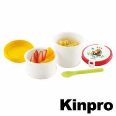 赤ちゃんのクールお弁当箱 リッチェル Kinpro キンプロ ベビーグッズ スプーン付き