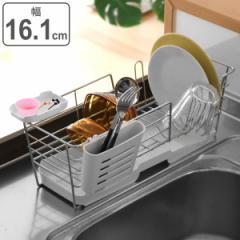 水切りラック シェリー ワイヤー水切りセット S 小物トレー付き