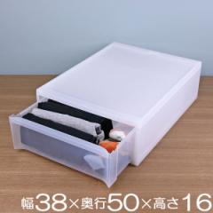 収納ケース スタックシステムケース ワイド S 約 幅38×奥行50×高さ16cm