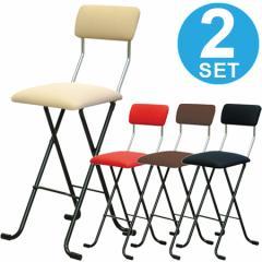 折りたたみ椅子 フォールディングチェア Jメッシュチェア ハイタイプ 2脚セット