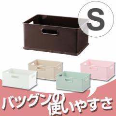 収納ボックス 収納ケース squ+ インボックス S