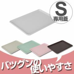 squ+ インボックス プレート 専用蓋 S