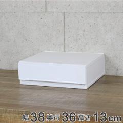 収納ケース 幅37×奥行35×高さ12cm コレクトケース Sワイド 1段 squ+