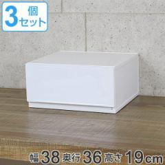 収納ケース 幅37×奥行35×高さ18cm 同色3個セット コレクトケース Mワイド 1段 squ+ ( 引き出し )